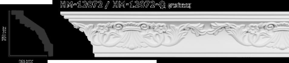 HM-12072