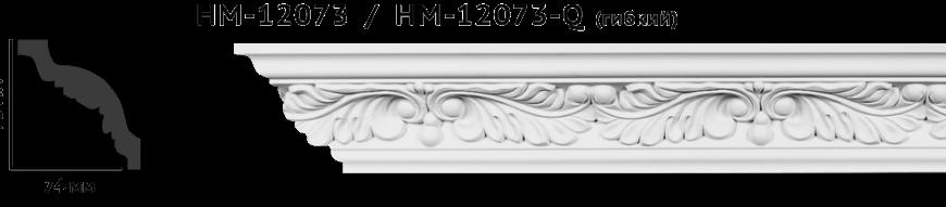 HM12073