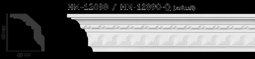 hm12090