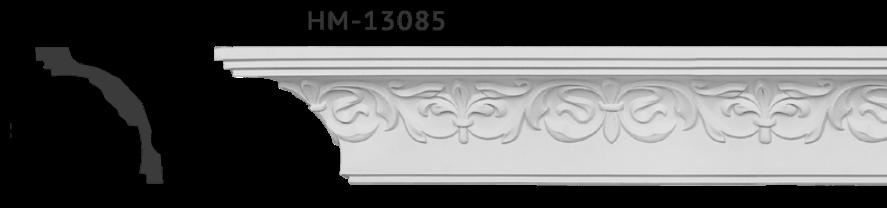 hm13085