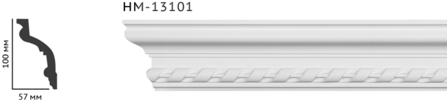 HM 13101