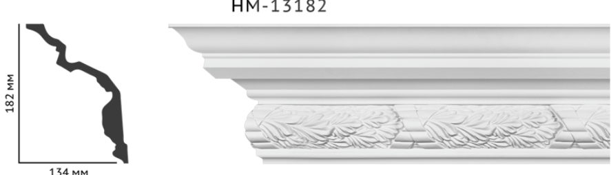 hm13182