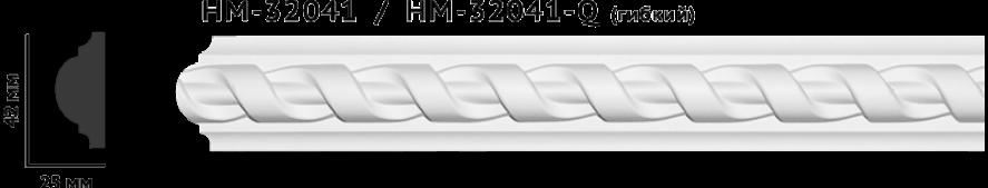 hm32041