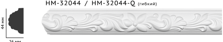 hm32044