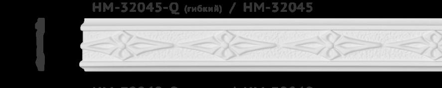 hm32045