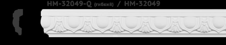 hm32049