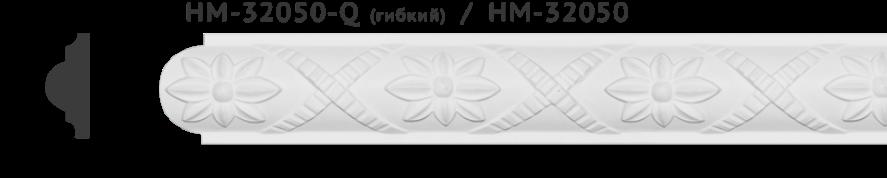 hm32050