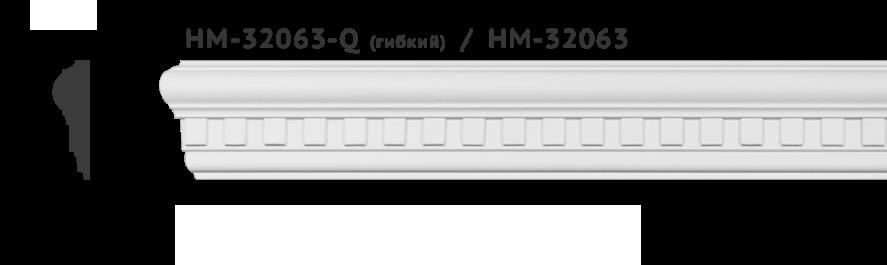 hm32063