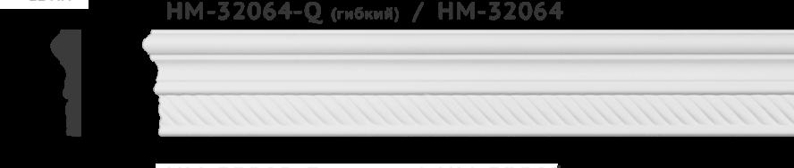 hm32064