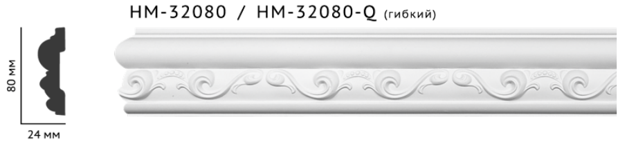 hm32080