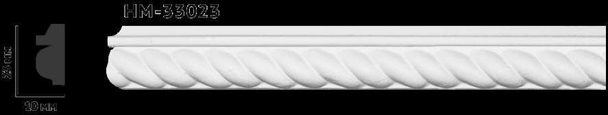 hm33023