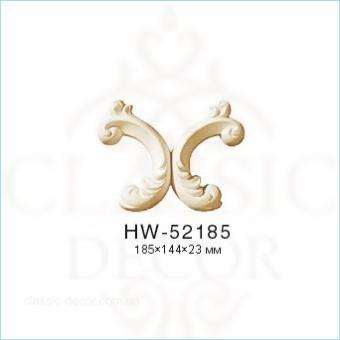 HW-52185