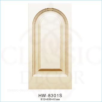 HW-8301S