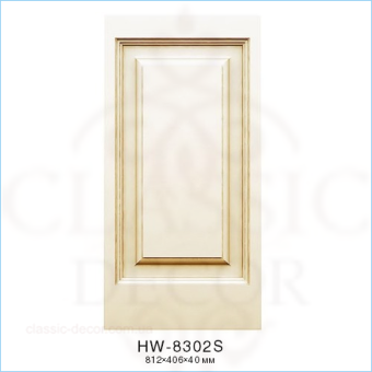 HW-8302S