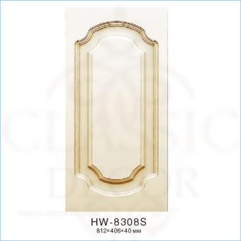 HW-8308S
