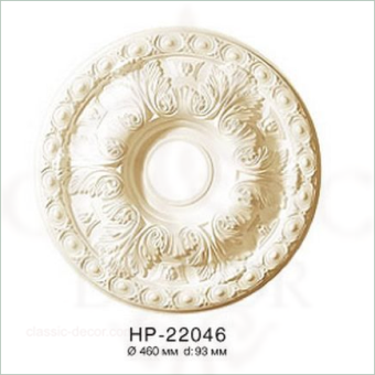 HP-22046