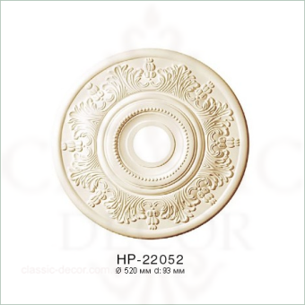 HP-22052