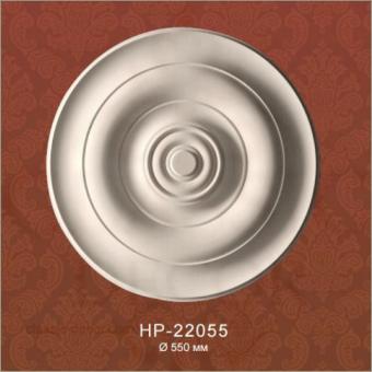 HP-22055