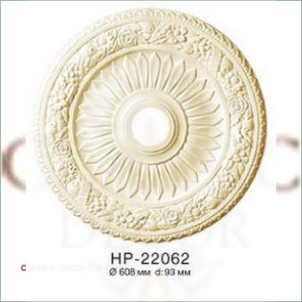 HP-22062