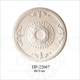 HP-22067