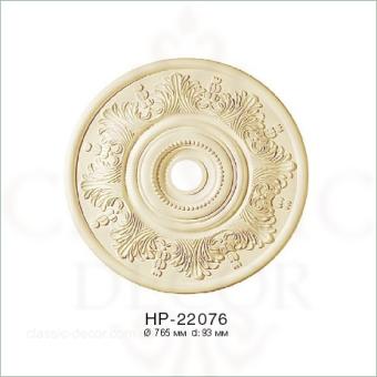 HP-22076