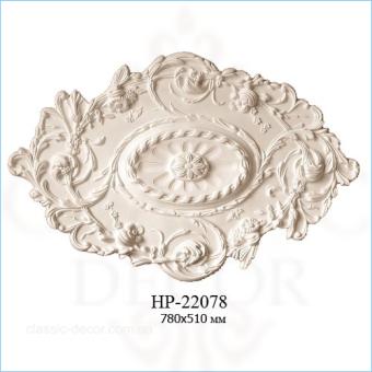 HP-22078