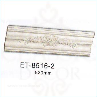 ET-8516-2
