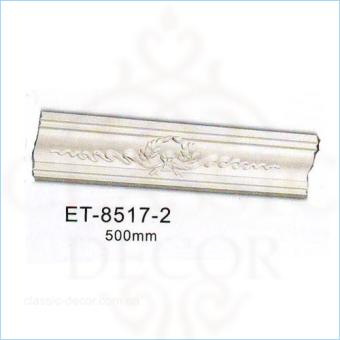 ET-8517-2