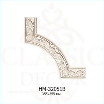 HM-32051B